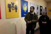 نمایشگاه «حق مسلم ماست»