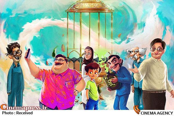 انیمیشن سینمایی «لوپتو»