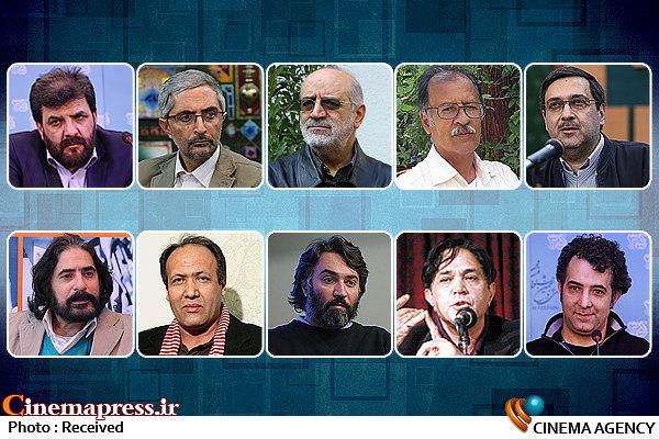 اصغری-سلطان محمدی-علیمردانی-شورجه-سجادی حسینی-فهیم-شرکت-سیفی-مستغاثی-راست گفتار
