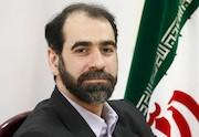 علی کاشفیپور