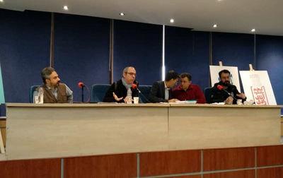 نشست رسانه ای نخستین جشنواره تئاتر اکبر رادی