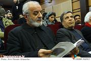 مراسم رونمایی از پوستر و اعلام فیلم های بخش سودای سیمرغ سی و هفتمین جشنواره فیلم فجر