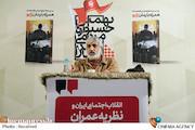 ابراهیم فیاض در حاشیه چهارمین روز اکرانهای مرکزی نهمین جشنواره عمار
