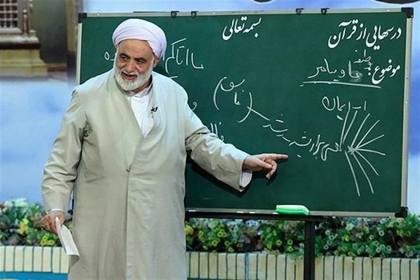 حجتالاسلام محسن قرائتی