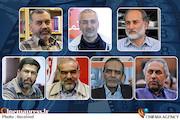 بهمنی-مسافرآستانه-علی اکبری-قهرمانی-سیدزاده-بهمنی-نیرومند