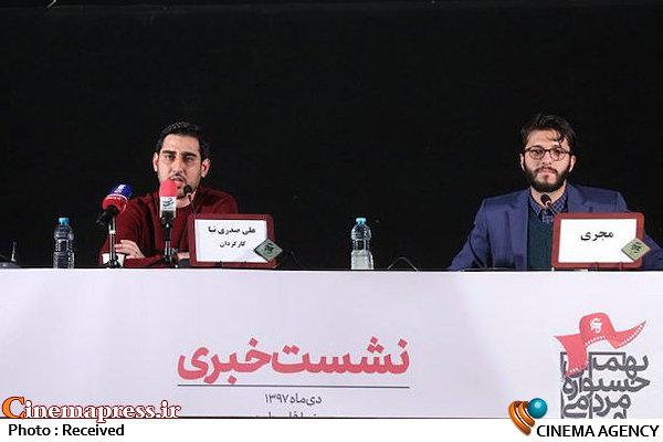 نشست خبری مستند «تهران، دمشق»