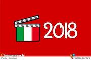 صنعت سینما/ سال (۲۰۱۸)