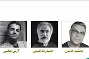 جمشید خانیان، حمیدرضا نعیمی و آرش عباسی