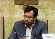 علی فروزانفر