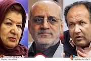 پوران درخشنده - جمال شورجه - کاظم راست گفتار