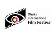هفدهمین جشنواره فیلم «داکا»