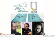 داوران خانه سینما در جشنواره فیلم تبلیغاتی تهران