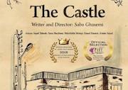 فیلم کوتاه «قصر»