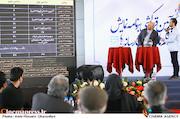 قرعهکشی برنامه نمایش فیلمهای سی و هفتمین جشنواره فیلم فجر