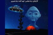 فیلم سینمایی «کاتی و ستاره»