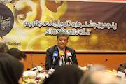 مسعود احمدیافزادی دبیر پنجمین جشنواره تلویزیونی «جامجم»