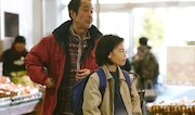 فیلم ژاپنی «سارقان فروشگاه»
