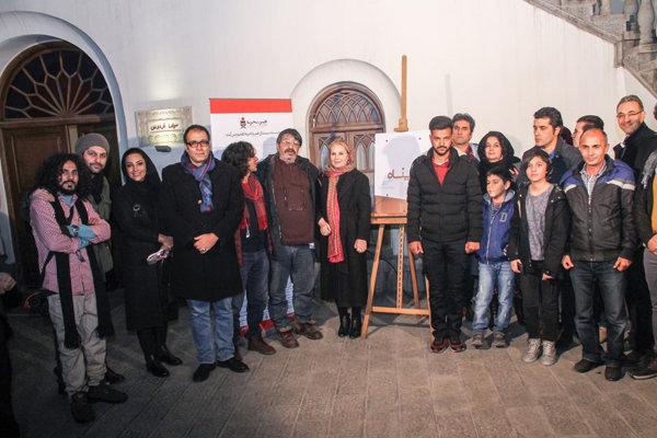 آئین دیدار با عوامل فیلم «پناه» در موزه سینما