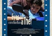 فیلم سینمایی «عیون الحرامیه»