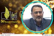 دبیر کمیسیون برنامههای چهل سالگی انقلاب جشنواره «جام جم»