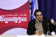 علی رویین تن در نشست تحلیلی «فرصتها و تهدیدها»