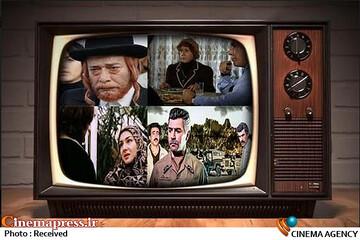 فیلمهای تلویزیونی آخر هفته