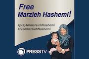 راهاندازی کمپین مجازی صداوسیما برای آزادی «مرضیه هاشمی»
