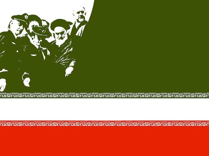 40 سالگی انقلاب