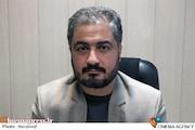 بهرنگ ملک محمدی