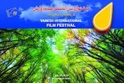 کتابچه «جشنواره بینالمللی وارش؛ تاریخچه و دستاوردها»