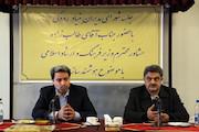 مشاور وزیر ارشاد در جلسه شورای مدیران بنیاد رودکی