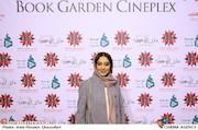 بهاره کیان افشار در مراسم اکران مردمی اولین قسمت سریال هشتگ خاله سوسکه