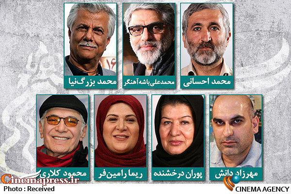 داوران بخش سودای سیمرغ جشنواره فیلم فجر