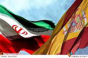 پرچم ایران و اسپانيا