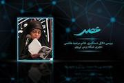 «عصر» طالبزاده برای آزادی مرضیه هاشمی
