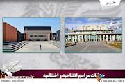 جزئیات افتتاحیه و اختتامیه سی و هفتمین جشنواره فیلم فجر