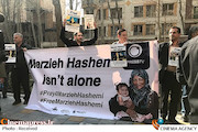 """برگزاری تجمع اعتراضی برای آزادی """"مرضیه هاشمی""""/ بازداشت بیقاعده و خلاف قانون از سر استیصال است"""