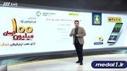 مسابقات پولمحور در رسانه ملی