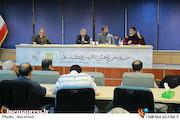 سمینار تخصصی بررسی تئاتر پس از انقلاب اسلامی