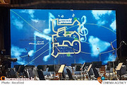 نخستین جشنواره ملی «نماهنگ فجر»