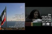 نماهنگهای «وطنم» و «مدال»
