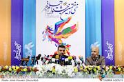 نشست مطبوعاتی جشنواره فجر