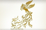 آرم جشنواره فجر