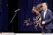 عباس صالحی در افتتاحیه سیوهفتمین جشنواره فیلم فجر