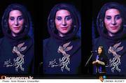 فاطمه معتمدآریا در افتتاحیه سیوهفتمین جشنواره فیلم فجر