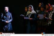 تک خوانی زنان در مراسم افتتاحیه جشنواره فیلم فجر