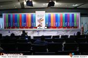 نشست خبری مستند بهارستان خانه ملت
