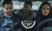 فیلم کوتاه «کلاس رانندگی»