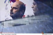 نشست خبری فیلم سینمایی «روزهای نارنجی»