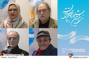 هوشنگ توکلی، رضا بابک، رویا تیموریان و محمد امیر یاراحمدی